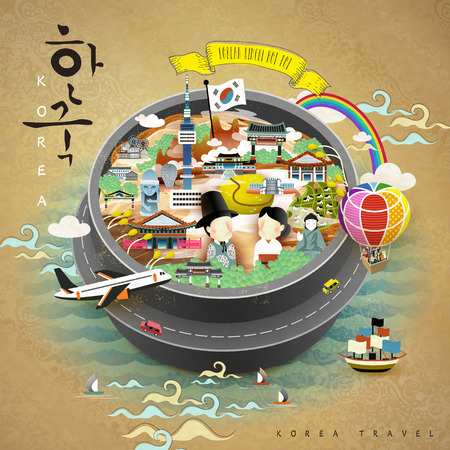 Illustration pour creative Korea poster with attractions in the pot - Korea written in Korean words - image libre de droit