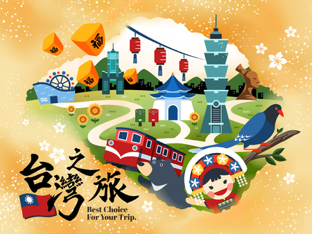 Illustration pour Taiwan Travel concept poster, lovely attractions and specialties in flat design, Taiwan and fortune word written in calligraphy on the lower left and sky lantern - image libre de droit