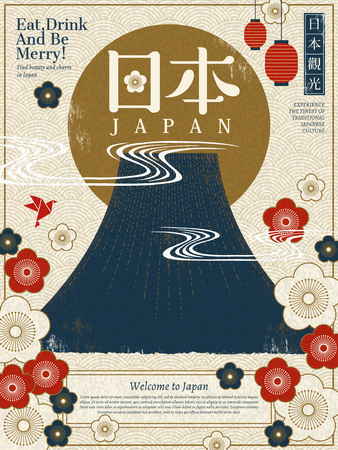 Ilustración de A Japan tourism poster, Fuji mountain and cherry blossom in screen printing style, Japan tour and country name in Japanese word on the top right and middle - Imagen libre de derechos