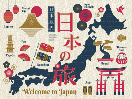 Ilustración de Traditional Japan travel map, famous culture symbols and landmarks in red, blue and gold color, Japan travel and tour in Japanese word in the middle - Imagen libre de derechos