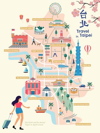 Ilustración de Taipei city map. - Imagen libre de derechos