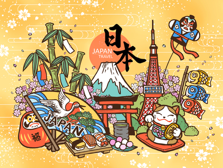 Illustration pour Lovely Japan travel concept, cute hand drawn style with famous attractions and symbols, Japan country name and fortune in Japanese on the daruma - image libre de droit
