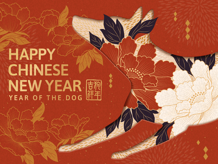 Illustration for Chinese New Year Design, year of the dog greeting poster with cute dog and peony elements, Happy dog year in Chinese word - Royalty Free Image