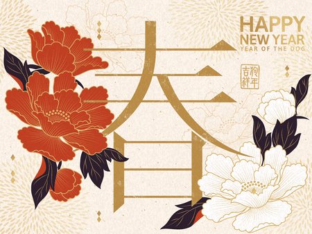 Illustration pour Chinese New Year Design, elegant peony elements with spring and happy dog year in Chinese word, beige background - image libre de droit