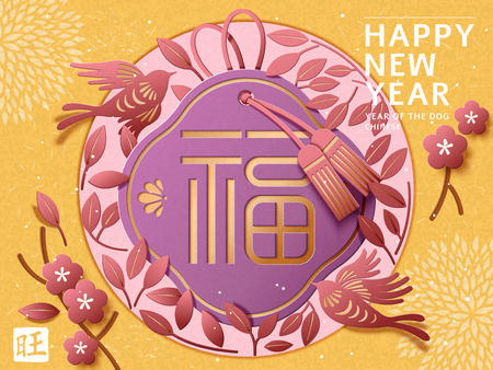 Illustration pour Chinese New Year Design, fortune and prosperity in Chinese year in paper cut style, chrome yellow - image libre de droit