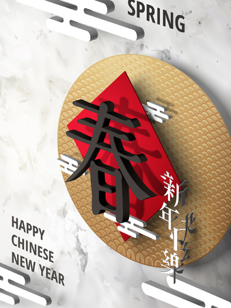 Illustration pour Chinese New Year design, 3d isometric style spring couplet isolated on marble stone background, spring and chinese new year in Chinese word - image libre de droit