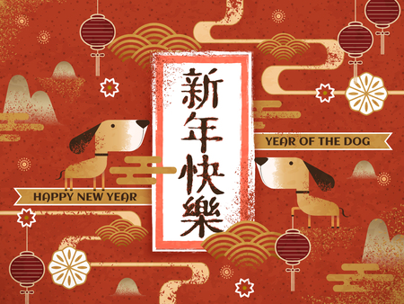 Ilustración de Chinese New Year design, lovely year of the dog illustration with lanterns and doggy elements, Happy New Year in Chinese word - Imagen libre de derechos