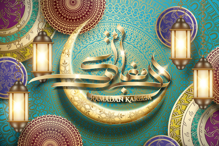Illustration for Ramadan Kareem calligraphy with decorative floral pattern on round plate, golden words, moon and lanterns - Royalty Free Image