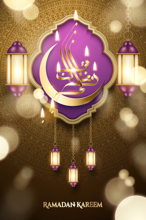 Illustration for Ramadan Kareem calligraphy with crescent moon isolated on golden glittering background - Royalty Free Image