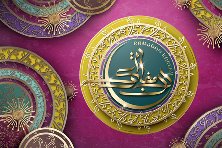 Illustration for Ramadan Kareem calligraphy with decorative floral pattern on round plate - Royalty Free Image