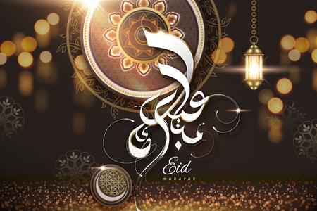 Ilustración de Eid Mubarak calligraphy with arabesque patterns on shimmering bokeh brown background - Imagen libre de derechos