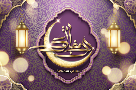 Illustration for Ramadan Kareem golden calligraphy with crescent and lanterns elements on purple floral background - Royalty Free Image