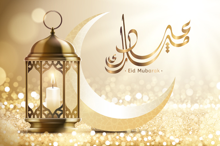 Ilustración de Eid Mubarak calligraphy with lantern and crescent elements on shimmering scene - Imagen libre de derechos