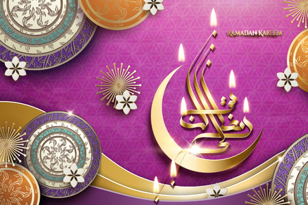 Illustration for Ramadan Kareem golden calligraphy with crescent and decorative floral elements on fuchsia background - Royalty Free Image