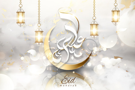 Illustration pour Eid Mubarak calligraphy on marble stone texture background with golden foil, hanging lanterns and crescent - image libre de droit