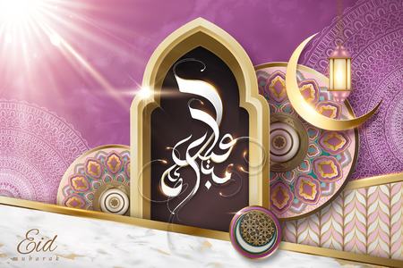 Illustration for Eid Mubarak calligraphy on arch with marble stone texture and fuchsia arabesque design - Royalty Free Image