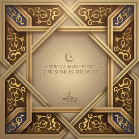 Illustration pour Ramadan Kareem greeting card with retro floral frame on beige background - image libre de droit
