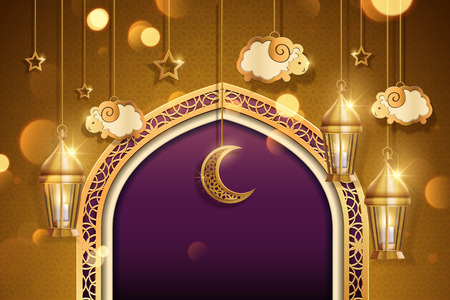 Illustration for Eid al adha design with hanging sheep and lanterns  in 3d illustration, golden and purple tone - Royalty Free Image