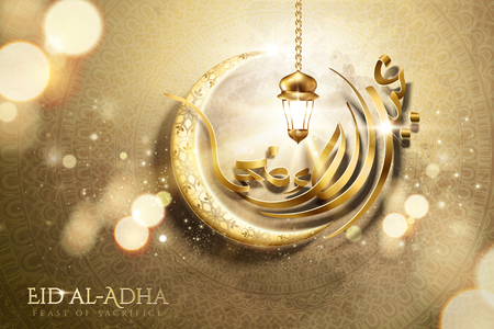 Illustration for Eid al-adha calligraphy card design with hanging lantern and golden crescent - Royalty Free Image