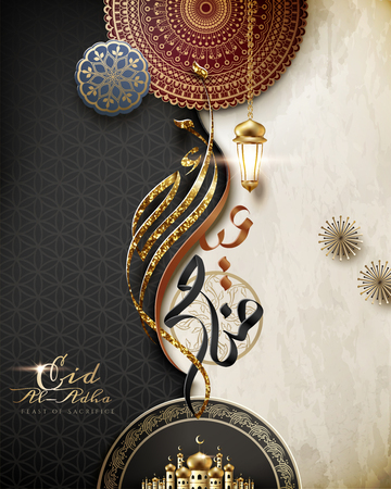 Illustration for Graceful Eid al-adha calligraphy card design with floral plate and lantern - Royalty Free Image