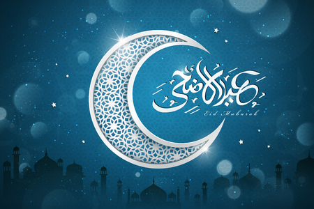 Ilustración de Eid al adha greeting calligraphy design with carved crescent on glitter blue background, mosque silhouette elements - Imagen libre de derechos