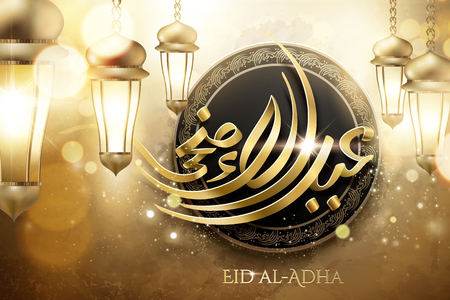 Illustration for Luxury Eid al-adha calligraphy card design with hanging lanterns in golden tone - Royalty Free Image