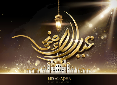 Illustration for Eid al-adha calligraphy card design with hanging lantern and luxury mosque - Royalty Free Image