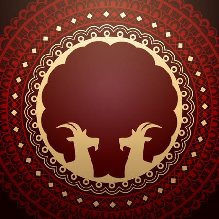 Illustration pour Eid al adha design with red round totem and goat silhouette - image libre de droit
