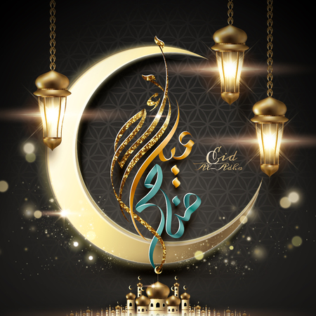 Illustration for Eid al-adha calligraphy card design with hanging lanterns and golden crescent - Royalty Free Image
