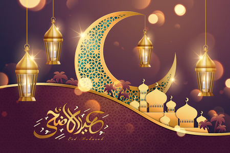 Illustration for Eid al-adha greeting card with golden crescent and mosque on burgundy red background in paper art style - Royalty Free Image