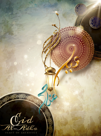 Illustration for Graceful Eid al-adha calligraphy card design with floral plate and lantern on textured background - Royalty Free Image