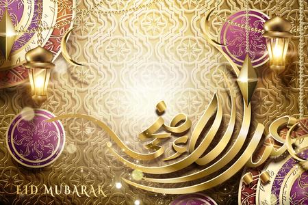Illustration for Luxurious Eid Mubarak calligraphy design with carved golden floral background, 3d illustration - Royalty Free Image