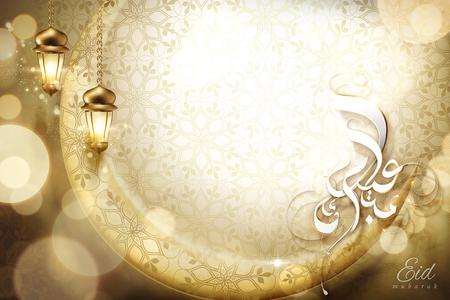 Illustration pour Eid Mubarak calligraphy design with floral background and decorated crescent, 3d illustration - image libre de droit