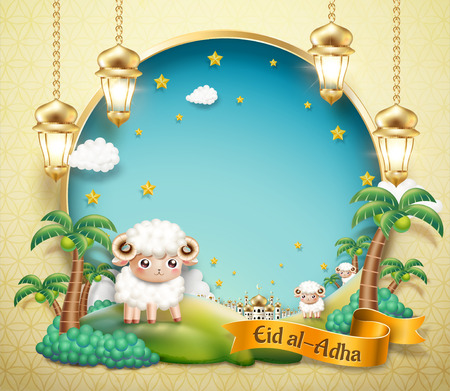 Illustration for Eid Al Adha design with lovely sheep in oasis with blue sky copy space for greeting words in 3d illustration - Royalty Free Image