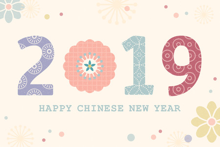 Illustration for Lovely Happy Chinese New Year design with floral elements in flat design - Royalty Free Image