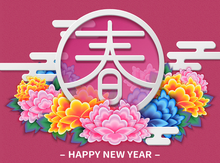 Illustration for Happy new year with prosperous peony flowers and Spring word written in Chinese character - Royalty Free Image