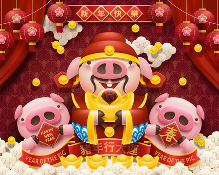 Illustration pour Lovely piggy bureaucrat new year design with happy new year, spring and may you have good fortune words written in Chinese characters on spring couplet - image libre de droit