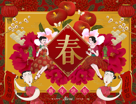 Illustration for Floral new year design with beautiful woman, spring, happy new year and wish you an auspicious year words written in Chinese characters - Royalty Free Image