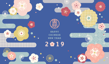 Illustration for New year poster flat design with lovely floral patterns on blue background, spring word written in Chinese characters - Royalty Free Image