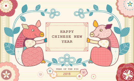 Illustration for Happy Chinese new year poster design with two lovely piggy and flowers - Royalty Free Image