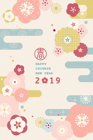 Illustration for New year poster flat design with lovely floral patterns, spring word written in Chinese characters - Royalty Free Image