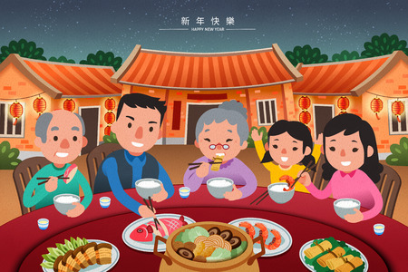Illustration for Traditional reunion dinner with family in lovely flat style, Happy new year words written in Chinese characters - Royalty Free Image