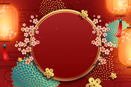 Illustration pour Traditional new year poster background template with flowers and lanterns decoration - image libre de droit