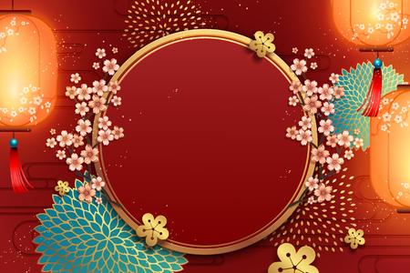 Ilustración de Traditional new year poster background template with flowers and lanterns decoration - Imagen libre de derechos