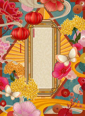 Illustration pour Retro colorful lunar year poster template with copy space - image libre de droit