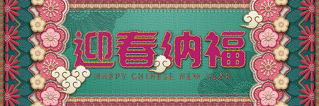 Illustration for Embroidery style lunar year banner, welcome spring and fortune written in Chinese characters in turquoise and fuchsia - Royalty Free Image