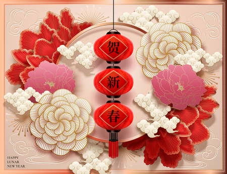 Illustration pour Peony lunar year design with hanging lanterns, Happy New Year written in Chinese characters - image libre de droit