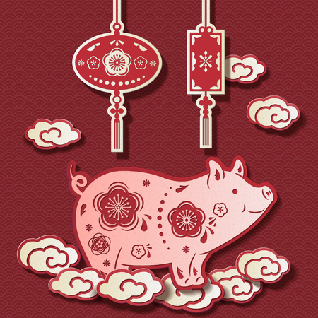 Illustration for Paper art smile piggy standing upon clouds with hanging lanterns - Royalty Free Image