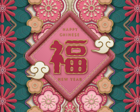 Illustration for Embroidery style lunar year card, Great fortune written in Chinese characters on spring couplet - Royalty Free Image