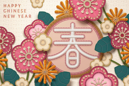 Illustration for Chinese new year in embroidery style, spring word written in Hanzi with lovely floral garden - Royalty Free Image